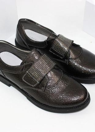 Женские бронзовые туфли мокасины слипоны tom.m со стразами стелька кожа