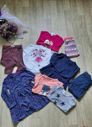 Пакет одежды на осень для девочки, набор одежды