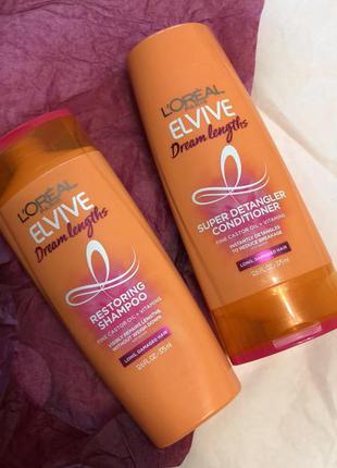 Шампунь та кондиціонер доя волосся