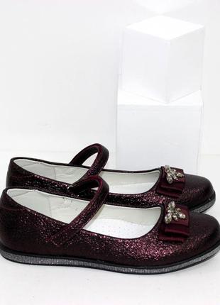 Подростковые бордовые туфли tom.m для девочек с камнями стелька кожа