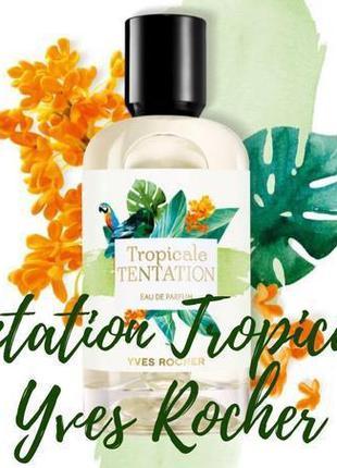 Парфюмированная вода tropicale tentation ив роше