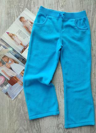 Флисовые брюки, штаны