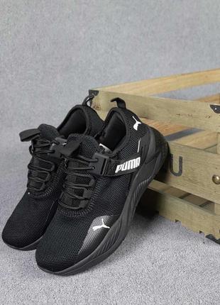 Puma кроссовки