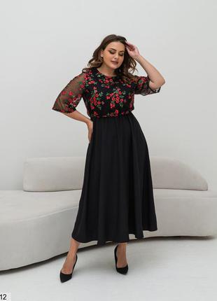 Платье на 46-56 размер