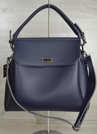 Синяя молодежная сумочка на плечо с ручкой и ремешком три отделения
