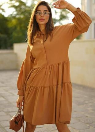 Деми. платье
