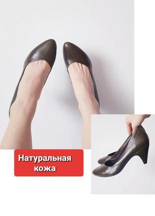 Новые кожаные туфли оливеовые лодочки vagabong 40