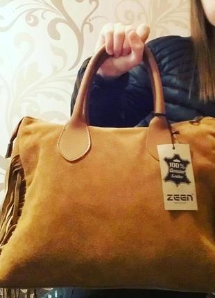 Стильная итальянская замшевая сумка