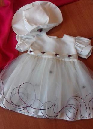Шикарное нарядное платье со шляпкой на 1 год.