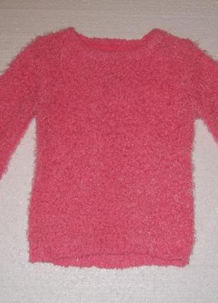 Свитер розовый на девочку 4-5 лет рост 110 см