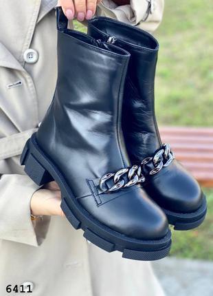 Топовые ботинки челси декор цепи🔥🔥🔥