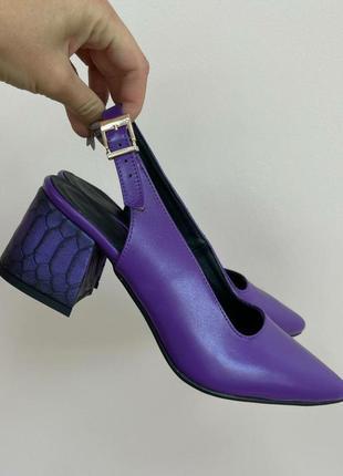 Идеальные фиолетовые босоножки кожа люкс натуральная