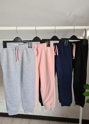 Утеплені штани бренд lefties