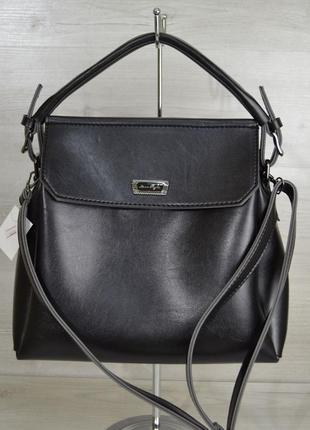Молодежная черная глянцевая сумка на плечо вместительная на три отделения
