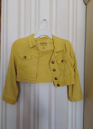 Жовта джинсова куртка
