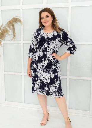 Стильное платье прямого фасона с рукавом три четверти, которая создает идеальный силуэт вашей фигуры
