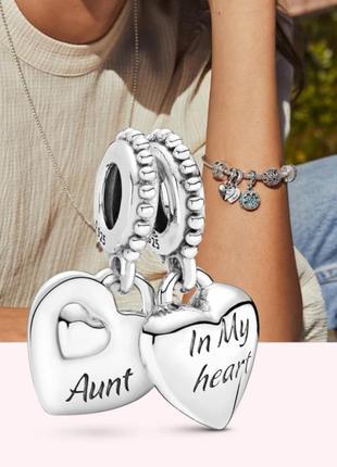 Двойной серебряный шарм 925 тетя племянница подвеска кулон