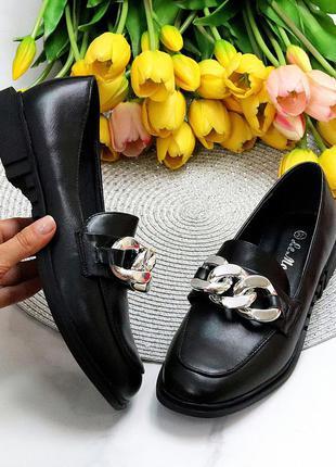 Люксовые черные женские туфли декор цепь низкий ход
