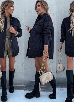 Куртка-рубашка🔝🍁