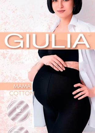 Колготки для беременных с хлопком  giulia mama cotton 200