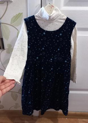 Классный костюм для 1во классницы - вельветовый сарафан и трикотажная водолазка в звезды