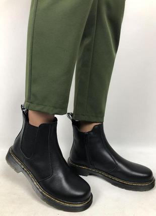Женские ботинки демисезонные натуральная кожа в стиле dr martens chelsea черные