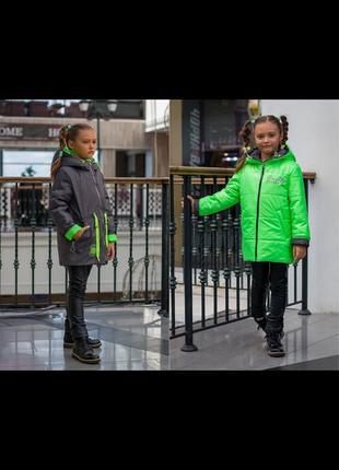 Модная демисезонная двухсторонняя куртка парка