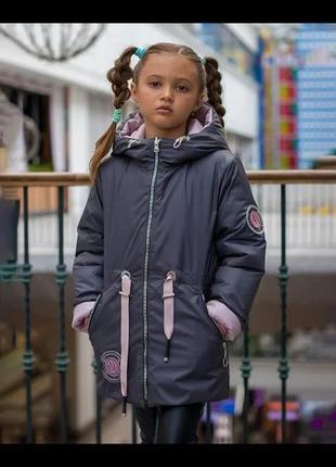 Стильная двухсторонняя демисезонная куртка парка на р.128-158
