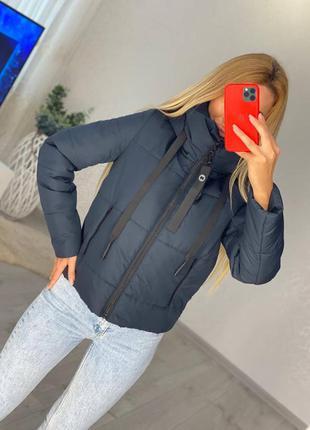 Модная женская короткая куртка «ляля» размеры 40- 46