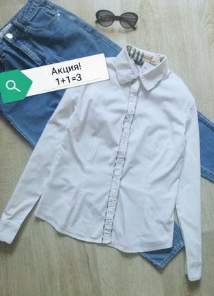 Базовая белая рубашка, сорочка, блузка, офисная рубашка в деловом стиле, школьная рубашка