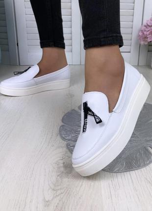Шкіряні туфлі лофтери