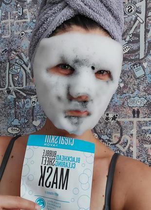 Очищающая пенящаяся тканевая маска