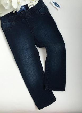 Классные джинсы old navy