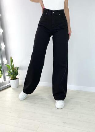Чёрные джинсы трубы - палаццо на высокой посадке wide leg.