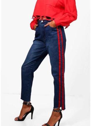 Boohoo джинсы, синие со вставками, с полосками
