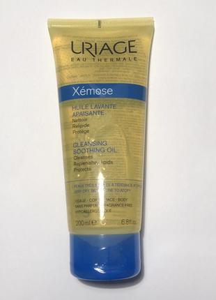 Uriage xemose cleansing soothing oil очищающее успокаивающее масло для лица и тела.