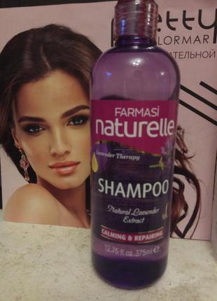 Шампунь для жирных волос лаванда farmasi lavender shampoo, 375 мл