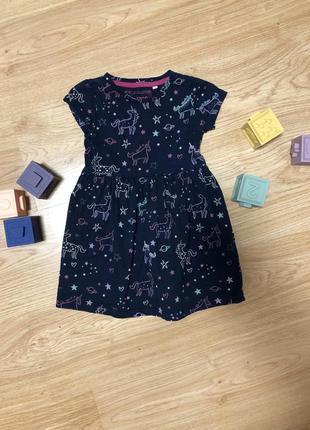 Хлопковое платье сарафанчик платьице для девочки с единорогами единорожками на 1,5-2 года рост 92 см