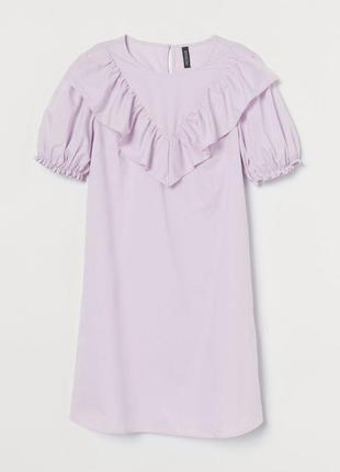 Базовое натуральное платье с объёмными рукавами h&m