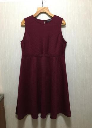 Новое платье батал 20 р. (3)