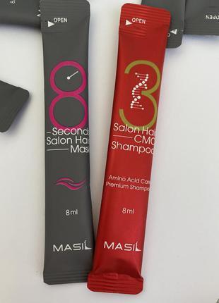 🔴 набір мініатюр маска + шампунь masil