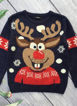 Свитер новогодний свитер тёплый свитер