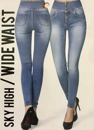 Skinny джинсы на завышенной талии