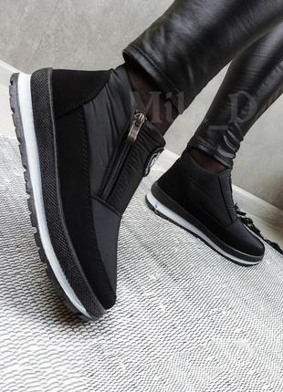 🔥❄️ зимові кросівки на замках