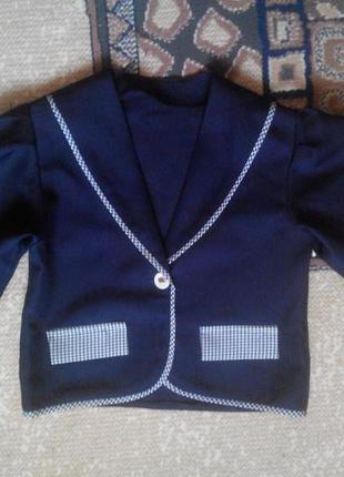 Пиджак на первоклассницу