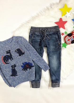 Набор свитер + джинсы на 2-3 года