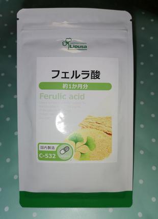 Феруловая кислота японский антиоксидантный омолаживающий комплекс
