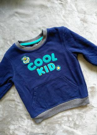 Теплий світшот george cool kid 💙🆗/ кофта на мальчика