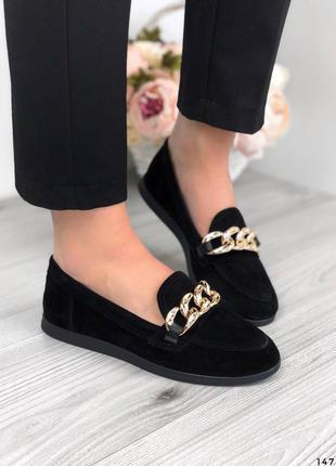 Замшевые лоферы с цепочкой женские замш туфли натуральная замша