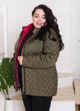 Стьогана жіноча куртка